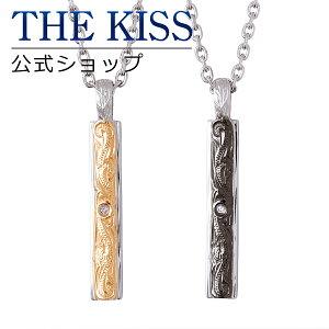 THE KISS 公式ショップ ステンレス ハワイアン ペアネックレス ペアアクセサリー カップル に 人気 の ジュエリーブランド THEKISS ペア ネックレス・ペンダント 記念日 プレゼント L-N8031DM-8032DM