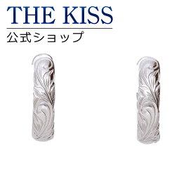 【あす楽対応】THE KISS 公式サイト ステンレス ハワイアン ペアピアス (メンズ 単品) ペアアクセサリー カップル に 人気 の ジュエリーブランド THEKISS ペア ピアス 記念日 プレゼント L-PE8018 ザキス 【送料無料】