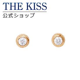 【あす楽対応】THE KISS 公式サイト ステンレス ハワイアン ペアピアス (レディース 単品) ペアアクセサリー カップル に 人気 の ジュエリーブランド THEKISS ペア ピアス 記念日 プレゼント L-PE8019CB ザキス 【送料無料】