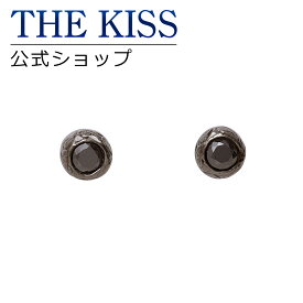 【土日もあす楽対応】THE KISS 公式サイト ステンレス ハワイアン ペアピアス (メンズ 単品) ペアアクセサリー カップル に 人気 の ジュエリーブランド THEKISS ペア ピアス 記念日 プレゼント L-PE8020CB ザキス 【送料無料】