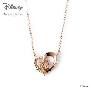 【あす楽対応】【ディズニーコレクション】 ディズニー / ネックレス / ディズニープリンセス ベル / THE KISS ネックレス・ペンダント / K10 ピンクゴールド イエローサファイア (レディース