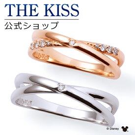 【ディズニーコレクション】 ディズニー / ペアリング / 隠れミッキーマウス / 結婚指輪 マリッジリング / THE KISS リング・指輪 K10ピンクゴールド ダイヤモンド DI-PR1808DM-WR1809DM セット シンプル 男性 女性 2個セット ザキス 【送料無料】【土日祝日もあす楽対応】