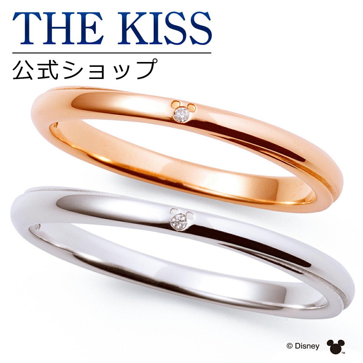 【あす楽対応】【ディズニーコレクション】 ディズニー / ペアリング / 隠れミッキーマウス / THE KISS sweets リング・指輪 K10ゴールド ダイヤモンド DI-PR2704DM-2705DM ザキス 【送料無料】【Disneyzone】