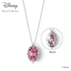 【あす楽対応】【ディズニーコレクション】 ディズニー / ネックレス / ディズニープリンセス アリエル / THE KISS ネックレス・ペンダント K10 ホワイトゴールド トパーズ (レディース) DI-WN1