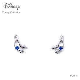【あす楽対応】【ディズニーコレクション】 ディズニー / ピアス / ディズニープリンセス シンデレラ / THE KISS ピアス K10 ホワイトゴールド ダイヤモンド (レディース) DI-WPE1800SP ザキス 【送料無料】【Disneyzone】