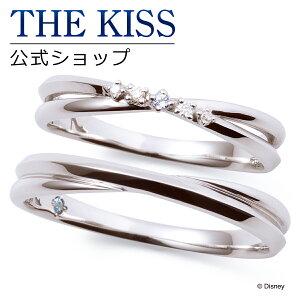 【あす楽対応】【ディズニーコレクション】 ディズニー / ペアリング / ディズニープリンセス シンデレラ / マリッジリング 結婚指輪 / THE KISS sweets リング・指輪 K10ホワイトゴールド DI-WR2919D