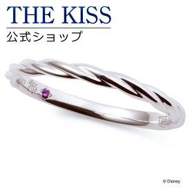 【あす楽対応】【ディズニーコレクション】 ディズニー / ペアリング / ディズニープリンセス ラプンツェル / THE KISS sweets リング・指輪 K10ホワイトゴールド (メンズ 単品) DI-WR2922AM ザキス 【送料無料】【Disneyzone】
