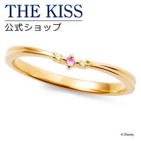 【あす楽対応】【ディズニーコレクション】 ディズニー / ペアリング / ディズニープリンセス ベル / THE KISS sweets リング・指輪 K10イエローゴールド (レディース 単品) DI-YR2700PSP ザキス 【送料無料】【Disneyzone】