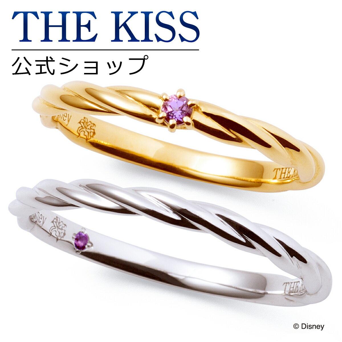 【あす楽対応】【ディズニーコレクション】 ディズニー / ペアリング / ディズニープリンセス ラプンツェル / マリッジリング 結婚指輪 / THE KISS sweets リング・指輪 K10イエローゴールド K10ホワイトゴールド DI-YR2921AM-WR2922AM セット シンプル ザキス 【送料無料】