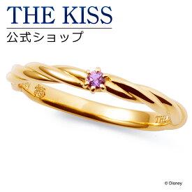【あす楽対応】【ディズニーコレクション】 ディズニー / ペアリング / ディズニープリンセス ラプンツェル / THE KISS sweets リング・指輪 K10イエローゴールド (レディース 単品) DI-YR2921AM ザキス 【送料無料】