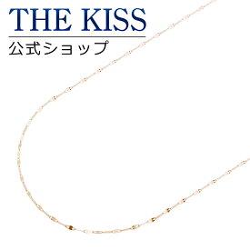 【あす楽対応】【送料無料】【THE KISS sweets】K10ピンクゴールド チェーン 40cm☆