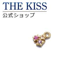 【あす楽対応】【送料無料】【THE KISS sweets】 K10イエローゴールド ピンクサファイア ゴールドチャーム【ピアス用】 ☆ ピンクサファイア ゴールド レディース ピアス ブランド Pink Sapphire GOLD Ladies Pierce