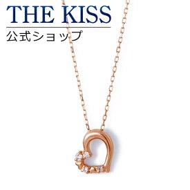 【あす楽対応】【送料無料】【THE KISS sweets】 K10ピンクゴールド ダイヤモンド ハート レディース ネックレス 40cm ☆ ダイヤモンド ゴールド レディース ネックレス 首飾り ブランド Diamond GOLD Ladies Necklace