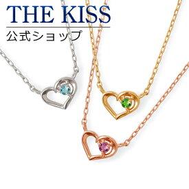 【代引不可】【送料無料】【THE KISS sweets】 バースデーオーダー K10ゴールドレディース ネックレス ☆ 誕生石 ゴールド レディース ネックレス 首飾り ブランド Birthday stone GOLD Ladies Birthday order Necklace