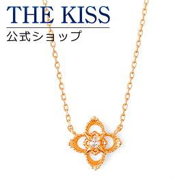 【あす楽対応】【送料無料】【THE KISS sweets】 K10ピンクゴールド ダイヤモンド レディース ネックレス 40cm ☆ ダイヤモンド ゴールド レディース ネックレス 首飾り ブランド Ladies Necklace