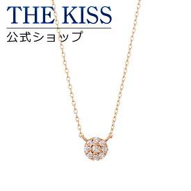【あす楽対応】【送料無料】【THE KISS sweets】 K10ピンクゴールド ダイヤモンド レディース ネックレス 40cm ☆ ダイヤモンド ゴールド レディース ネックレス 首飾り ブランド Ladies Necklace K-N2230PG