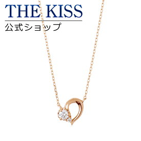 【あす楽対応】THE KISS 公式サイト ゴールド ネックレス レディースジュエリー・アクセサリー ジュエリーブランド THEKISS ネックレス・ペンダント 記念日 K-N2235PG ザキス 【Twinkling】【送料無料】