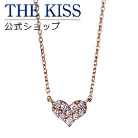 【送料無料】【THE KISS sweets】 K10ピンクゴールド ダイヤモンド ハート レディース ネックレス 40cm ☆ ダイヤモンド ゴールド レディース ネックレス 首飾り ブランド Diamond GOLD Ladies Necklace 【土日祝日もあす楽対応】