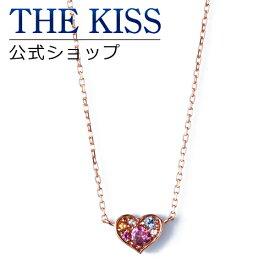 【あす楽対応】【送料無料】【THE KISS sweets】 K10ピンクゴールド サファイア ハート レディース ネックレス 40cm ☆ ピンクトルマリン ゴールド レディース ネックレス 首飾り ブランド Pink tourmaline GOLD Ladies Necklace