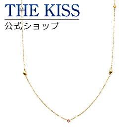 【あす楽対応】【送料無料】【THE KISS sweets】 K10イエローゴールド ハート レディース ネックレス 60cm ☆ アクアマリン イエローサファイア ピンクトルマリン ゴールド レディース ネックレス 首飾り ブランド Diamond GOLD Ladies Necklace