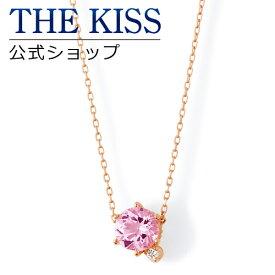 【あす楽対応】【送料無料】【THE KISS sweets】 K10ピンクゴールド ダイヤモンド レディース ネックレス 40cm ☆ ダイヤモンド ゴールド レディース ネックレス 首飾り ブランド Diamond Ladies Necklace