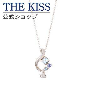 【あす楽対応】【送料無料】【THE KISS sweets】 K10ホワイトゴールド ブルートパーズ レディース ネックレス 40cm ☆ ブルートパーズ ゴールド レディース ネックレス 首飾り ブランド Ladies Necklace