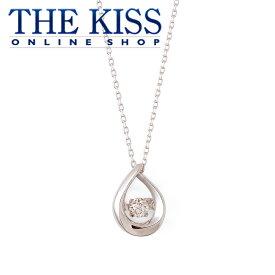 【あす楽対応】【送料無料】【THE KISS sweets】 K10ホワイトゴールド ダイヤモンド レディース ネックレス 40cm ☆ ダイヤモンド ゴールド レディース ネックレス 首飾り ブランド Ladies Necklace