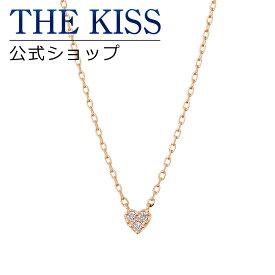 【あす楽対応】【送料無料】【THE KISS sweets】 K10ピンクゴールド ダイヤモンド レディース ネックレス 40cm ☆ ダイヤモンド ゴールド レディース ネックレス 首飾り ブランド Ladies Necklace K-N501PG