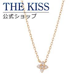【あす楽対応】【送料無料】【THE KISS sweets】 K10ピンクゴールド ダイヤモンド レディース ネックレス 40cm ☆ ダイヤモンド ゴールド レディース ネックレス 首飾り ブランド Ladies Necklace K-N507PG