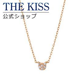 【あす楽対応】【送料無料】【THE KISS sweets】 K10ピンクゴールド ダイヤモンド レディース ネックレス 40cm ☆ ダイヤモンド ゴールド レディース ネックレス 首飾り ブランド Ladies Necklace K-N508PG