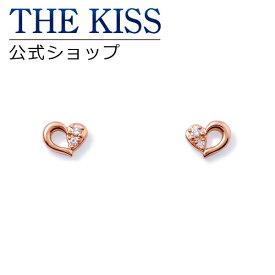 【あす楽対応】【送料無料】【THE KISS sweets】 K10ピンクゴールド ダイヤモンド ハート レディース ピアス ☆ ダイヤモンド ゴールド レディース ピアス ブランド Diamond GOLD Ladies Pierce