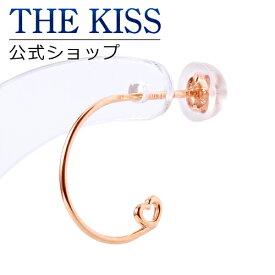 【あす楽対応】【送料無料】【THE KISS sweets】 K10ピンクゴールド レディース フープピアス ☆ ゴールド レディース ピアス ブランド GOLD Ladies Pierce