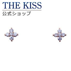 【あす楽対応】【送料無料】【THE KISS sweets】 K10ピンクゴールド ダイヤモンド ピアス レディース ピアス ☆ ダイヤモンド ゴールド レディース ピアス ブランド Diamond GOLD Ladies Pierce