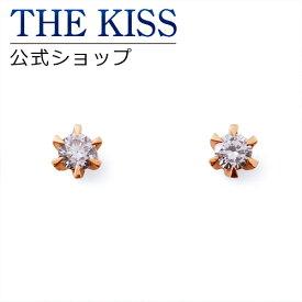 【あす楽対応】【送料無料】【THE KISS sweets】 K10ピンクゴールド レディース ピアス ☆ ダイヤモンド ゴールド レディース ピアス ブランド GOLD Ladies Pierce K-PE2903PG