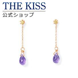 【あす楽対応】【送料無料】【THE KISS sweets】 K10ピンクゴールド レディース ピアス ☆ イエローサファイア ゴールド レディース ピアス ブランド Yellow sapphire GOLD Ladies Pierce