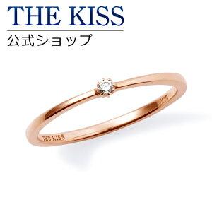【送料無料】【THE KISS sweets】 K10ピンクゴールド ダイヤモンド レディース ピンキーリング ☆ ゴールド レディース リング 指輪 ブランド GOLD Ladies Ring 【土日祝日もあす楽対応】