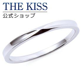 【送料無料】【THE KISS sweets】【ペアリング】 K10ホワイトゴールド メンズ リング (メンズ単品) K-R2212WG ☆ ゴールド ペア リング 指輪 ブランド GOLD Pair Ring couple 【土日祝日もあす楽対応】