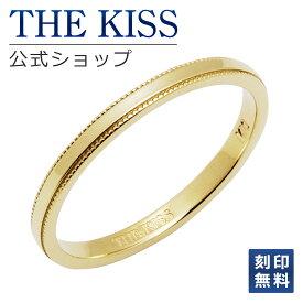 【土日もあす楽対応】【送料無料】【THE KISS sweets】【ペアリング】 K10イエローゴールドリング (ユニセックス単品)☆ ゴールド ペア リング 指輪 ブランド GOLD Pair Ring couple