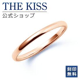 【あす楽対応】【送料無料】【THE KISS sweets】【ペアリング】 K10ピンクゴールドリング (レディース単品)☆ ゴールド ペア リング 指輪 ブランド GOLD Pair Ring couple