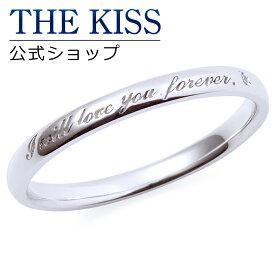 【送料無料】【THE KISS sweets】【ペアリング】 K10ホワイトゴールド メンズ リング (メンズ単品) K-R2925WG ☆ ゴールド ペア リング 指輪 ブランド GOLD Pair Ring couple 【土日祝日もあす楽対応】