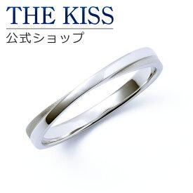 【あす楽対応】【送料無料】【THE KISS sweets】【ペアリング】 K10ホワイトゴールドペアリング (メンズ単品)☆ ゴールド ペア リング 指輪 ブランド GOLD Pair Ring couple K-R451WG