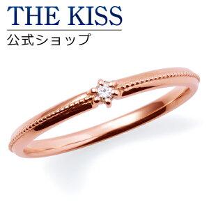 【あす楽対応】【送料無料】【THE KISS sweets】【ペアリング】 K10ピンクゴールド ダイヤモンド レディース リング (レディース単品)☆ ゴールド ペア リング 指輪 ブランド GOLD Pair Ring couple
