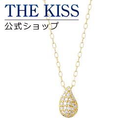 【あす楽対応】【送料無料】【THE KISS sweets】 K10イエローゴールド ダイヤモンド レディース ネックレス 40cm ☆ ダイヤモンド ゴールド レディース ネックレス 首飾り ブランド Ladies Necklace PAVE-01YG