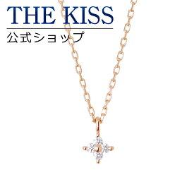 【送料無料】【THE KISS sweets】 シルバー ネックレス SPD1526CB 【土日祝日もあす楽対応】