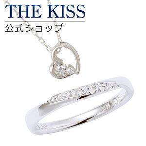 【あす楽対応】THE KISS 公式サイト レディース...