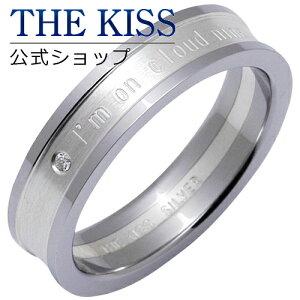 【あす楽対応】 THE KISS 公式サイト シルバー ペアリング ( レディース・メンズ 単品 ) ダイヤモンド ペアアクセサリー カップル に 人気 の ジュエリーブランド ペア リング・指輪 SR1605DM