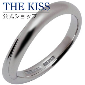 【あす楽対応】 THE KISS 公式サイト シルバー ペアリング (メンズ 単品 ) ペアアクセサリー カップル に 人気 の ジュエリーブランド THEKISS ペア リング・指輪 記念日 BSVC201 ザキス 【送料無