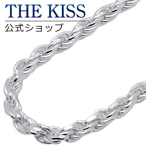 【あす楽対応】THE KISS 公式サイト シルバーチェーン 40cm レディース ネックレス(チェーンのみ) ロープチェーン CR03028DC-40 ジュエリーブランド THEKISS ザキス