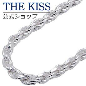 【あす楽対応】THE KISS 公式サイト シルバーチェーン 50cm メンズ ネックレス(チェーンのみ) ロープチェーン CR03028DC-50 ジュエリーブランド THEKISS ザキス