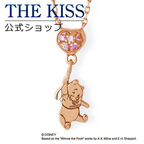 【あす楽対応】【ディズニーコレクション】 ディズニー / ネックレス / くまのプーさん / THE KISS ネックレス・ペンダント シルバー キュービックジルコニア (レディース) DI-SN6005CB ザキス 【送料無料】【Disneyzone】